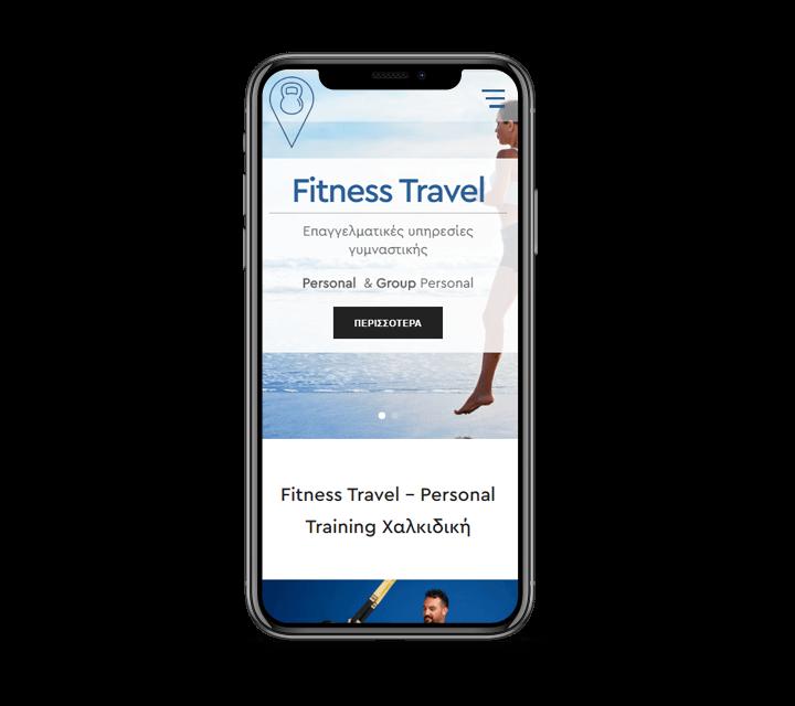 fitnesstravel.gr